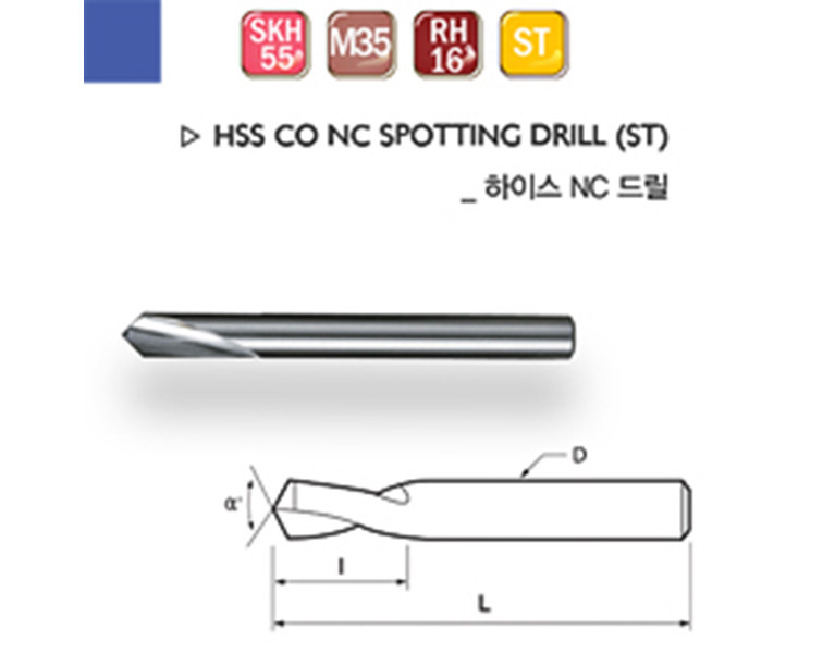 HSS Co NC Spot Drill